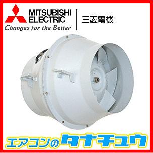 JF-65S3 三菱電機 換気扇 空調用送風機 (/JF-65S3/)