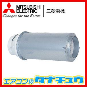 JFU-250S3 三菱電機 換気扇 空調用送風機 (/JFU-250S3/)