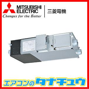 LGH-N15RKS2D 三菱電機 換気扇 ロスナイ 業務用 (/LGH-N15RKS2D/)