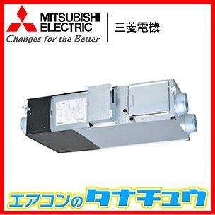LGH-N25RKS2D 三菱電機 換気扇 ロスナイ 業務用 (/LGH-N25RKS2D/)