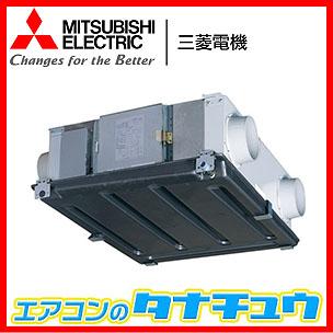 LGH-N50RHW 三菱電機 換気扇 ロスナイ 業務用 (/LGH-N50RHW/)