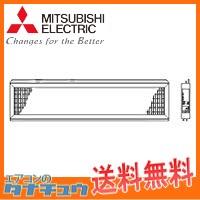 PZ-N65RFM2 三菱電機 換気扇 ロスナイ システム部材 (/PZ-N65RFM2/)
