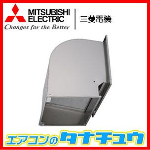QW-20SDCF 三菱電機 有圧換気扇用ウェザーカバー システム部材 簡易メンテナンス 防火 フィルター 適用20cm(/QW-20SDCF/)