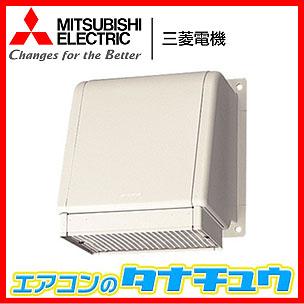 SHW-20TA 三菱電機 換気扇 有圧換気扇 システム部材 (/SHW-20TA/)