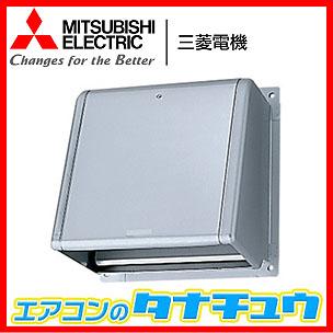 SHW-30MTDB-C 三菱電機 換気扇 有圧換気扇 システム部材 (/SHW-30MTDB-C/)