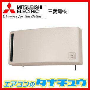 VL-10S2-BE 三菱電機 VL-10S2-BE (/VL-10S2-BE/) 換気空清機ロスナイ 色:ベージュ 壁掛け1パイプ取付タイプ 引きひもタイプ 色:ベージュ 準寒冷地・温暖地仕様 (/VL-10S2-BE/), 収納アップ:c452bb89 --- sunward.msk.ru