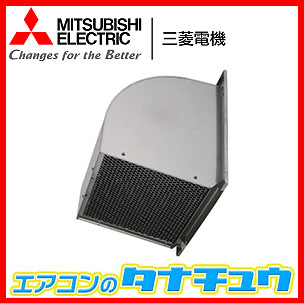 W-40SB 三菱電機 有圧換気扇用ウェザーカバー 排気形標準タイプ 防鳥網標準装備 (/W-40SB/)