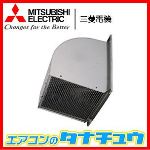 W-40SBM 三菱電機 有圧換気扇用ウェザーカバー 排気形標準タイプ 防虫網標準装備 (/W-40SBM/)