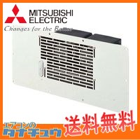 V-09FF3 市販 三菱電機 激安格安割引情報満載 床下換気扇 即納在庫有 増設用本体 1台