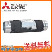 V-200CPL-D 三菱電機 ダクト用換気扇 カウンターアローファン 24時間換気機能付 断熱仕様 (/V-200CPL-D/)