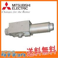 V-20ZMS5 三菱電機 ダクト用換気扇 中間取付形ダクトファン 消音タイプ (/V-20ZMS5/)