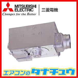 V-23ZMR2 三菱電機 ダクト用換気扇 中間取付形ダクトファン 低騒音タイプ フリーパワーコントロール (/V-23ZMR2/)