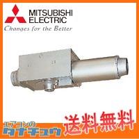 V-23ZMS5 三菱電機 ダクト用換気扇 中間取付形ダクトファン 消音タイプ (/V-23ZMS5/)