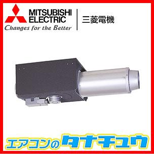 V-23ZMSQ2 三菱電機 ダクト用換気扇 中間取付形ダクトファン 消音給気タイプ (/V-23ZMSQ2/)
