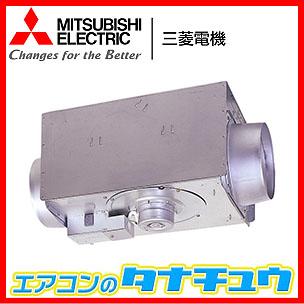 V-25ZM5 三菱電機 ダクト用換気扇 中間取付形ダクトファン 低騒音タイプ (/V-25ZM5/)