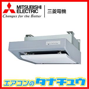 V-602SHL2-BLR-S 三菱電機 フラットフード形 レンジフードファン BL規格排気型2型 給気連動一体プラグ付 右排気(/V-602SHL2-BLR-S/)