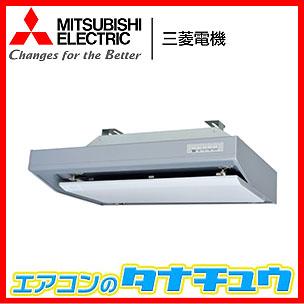 V-904SHL2-R-S 三菱電機 フラットフード形 (/V-904SHL2-R-S/) レンジフードファン 給気シャッター連動一体プラグ付 右排気 V-904SHL2-R-S (/V-904SHL2-R-S 右排気/), クチワチョウ:91fdc77f --- sunward.msk.ru