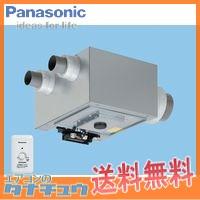 FY-07KED1 パナソニック 集中気調システム小口径セントラル換気システム 天井埋込形 吸込み3箇所用 (/FY-07KED1/)