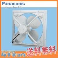 FY-105KTUS4 パナソニック 有圧換気扇大風量形 給気仕様 受注生産品 (/FY-105KTUS4/)