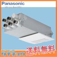 FY-12VB1A パナソニック 気調システム熱交換気ユニット カセット形 ACモーター (/FY-12VB1A/)