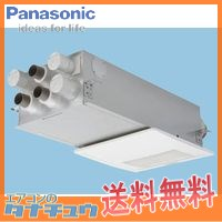 FY-12VBD1A パナソニック 気調システム熱交換気ユニット カセット形 DCモーター リモコン同梱 (/FY-12VBD1A/)