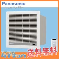 FY-14ZTB パナソニック 壁埋込形空調換気扇 ワイヤレススイッチ形 電気式シャッター 急速換気付(/FY-14ZTB/)