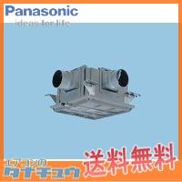 FY-15KC6A パナソニック セントラル換気ファン集中気調 小口径セントラル換気システム 天井埋込形 (/FY-15KC6A/)