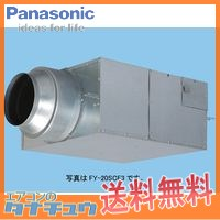 FY-15SCS3 パナソニック ダクト用消音ボックス付送風機器キャビネットファン 天吊形 (/FY-15SCS3/)