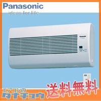 FY-16ZGB1-W パナソニック 気調・熱交換形換気扇壁掛形 1パイプ式 リモコンスイッチ式 電気式シャッター (/FY-16ZGB1-W/)