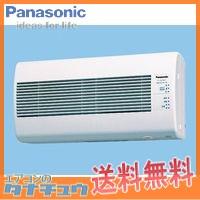 FY-16ZGQ1-W パナソニック 気調・熱交換形換気扇壁掛形 1パイプ式 汚れセンサー自動運転形 電気式シャッター (/FY-16ZGQ1-W/)