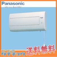 FY-16ZJ1-W パナソニック 気調・熱交換形換気扇壁掛形 熱交 1パイプ方式 (/FY-16ZJ1-W/)