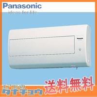 FY-16ZJE1-W パナソニック 気調・熱交換形換気扇壁掛形 1パイプ式 排湿形 電気式シャッター 寒冷地仕様 (/FY-16ZJE1-W/)