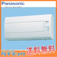 FY-16ZJH1-W パナソニック 熱交換形換気扇 1パイプ式 排湿形 湿度センサー自動運転 電気式シャッター 寒冷地仕様(/FY-16ZJH1-W/)