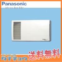 FY-17ZHE3-W パナソニック 気調・熱交換形換気扇壁掛形 2パイプ式 電気式シャッター (/FY-17ZHE3-W/)
