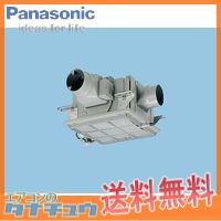 FY-18DPC1ST パナソニック 中間ダクトファン1?3室用 残置運転機能付 電動気密シャッター1個付 (/FY-18DPC1ST/)