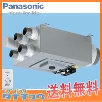 FY-18KED1 パナソニック 集中気調システム小口径セントラル換気システム 天井埋込形 吸込み3箇所用 (/FY-18KED1/)