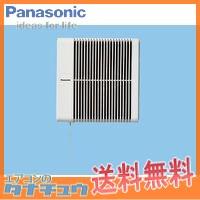 品質保証 FY-20BAA2 パナソニック 換気扇 即納在庫有 浴室用換気扇 標準換気扇 奉呈