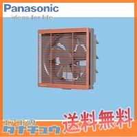 FY-20EEB5 パナソニック 事務所用・居室用換気扇排気 居間用インテリア形 電気式シャッター (/FY-20EEB5/)