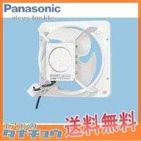 FY-20GSUD パナソニック 有圧換気扇低騒音形 配線ボックス付 排-給気兼用仕様 20cm (/FY-20GSUD/)