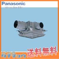 FY-20KC6A パナソニック セントラル換気ファン集中気調 小口径セントラル換気システム 天井埋込形 (/FY-20KC6A/)