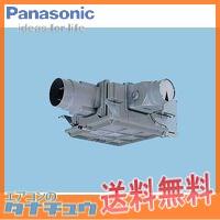 FY-20KY6A パナソニック セントラル換気ファン集中気調 小口径セントラル換気システム 天井埋込形 浴室換気形 (/FY-20KY6A/)