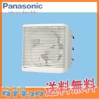FY-20LSE-W パナソニック インテリア形有圧換気扇インテリア格子タイプ 低騒音形 電気式シャッター付 (/FY-20LSE-W/)