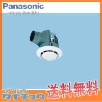 FY-20MB1 パナソニック 換気扇 天井埋込型 ダクト用 換気扇 (/FY-20MB1/)