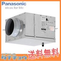 FY-20TCF3 パナソニック ダクト用消音ボックス付送風機器厨房形キャビネットファン 天吊形 ステンレス製 (/FY-20TCF3/)