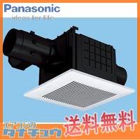 FY-24CPKSS7 パナソニック 換気扇 天井埋込型 ダクト用 換気扇 (/FY-24CPKSS7/)