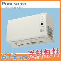 FY-24UWL5 パナソニック バス換気乾燥機PTCセラミックヒーター 換気扇連動型 予備暖房付 (/FY-24UWL5/)
