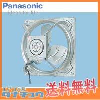 FY-25GSXS4 パナソニック 有圧換気扇ステンレス製 給気仕様 25cm (/FY-25GSXS4/)