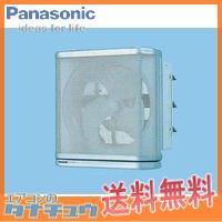 FY-25LSX パナソニック 換気扇 有圧扇 (/FY-25LSX/)