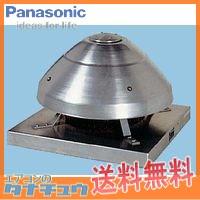 (受注生産)FY-25RSF-A パナソニック 屋上換気扇局所換気用 標準形 耐蝕アルミ製 (/FY-25RSF-A/)