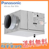 FY-25TCF3 パナソニック ダクト用消音ボックス付送風機器厨房形キャビネットファン 天吊形 ステンレス製 (/FY-25TCF3/)